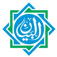 sipond al-bayan